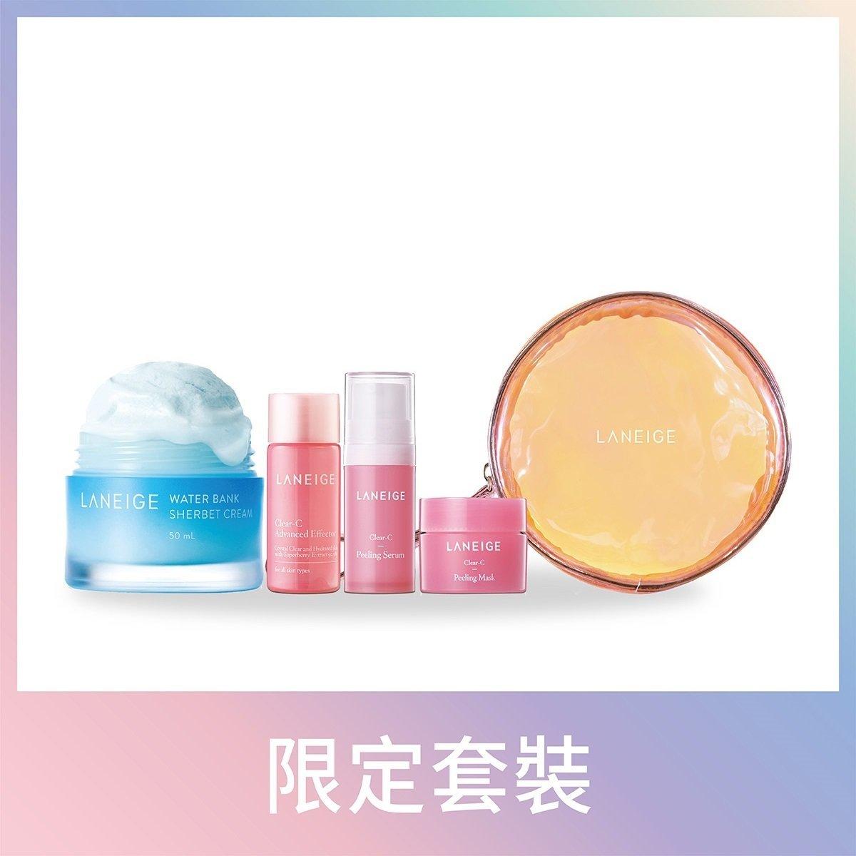 Water Bank Sherbet Cream Set