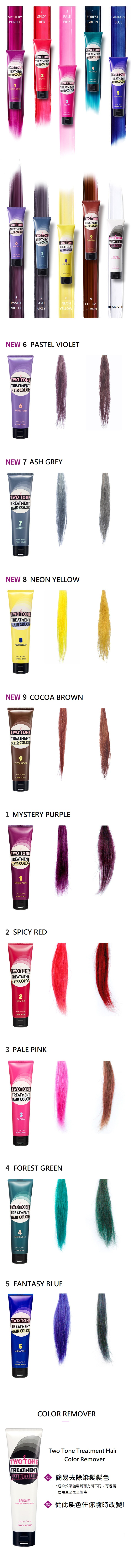 Etude House Two Tone Treatment Hair Color 1 Hktvmall Online