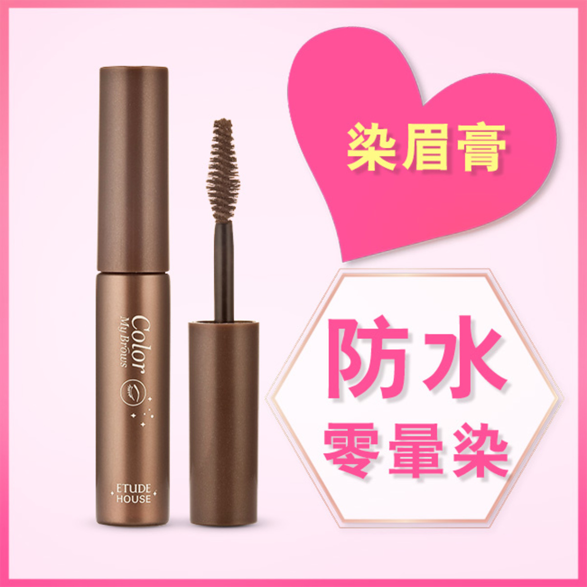 Etude House Color My Brows 01 45g Hktvmall Online Shopping Brow