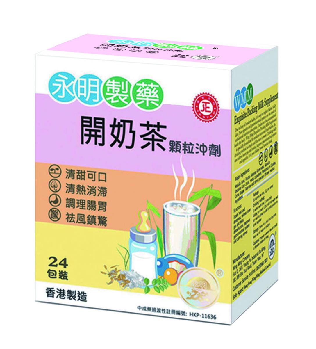 Exquisite Packing Milk  Supplement (Pellet Dose) 24'S (E-voucher redemption at HKBPE)