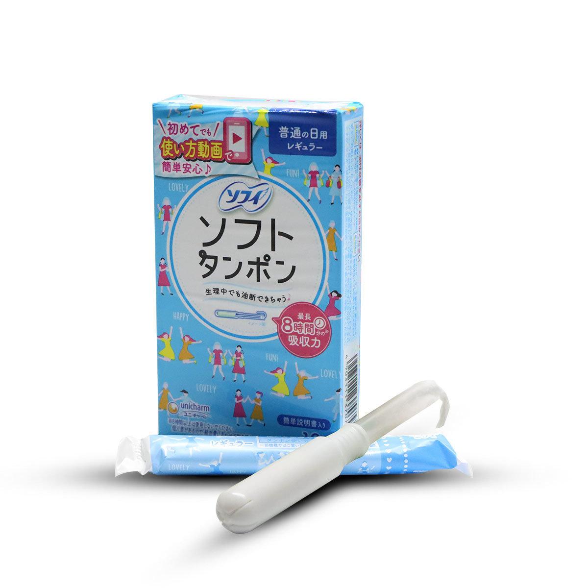 導管式軟性衛生巾棉條 常規型 (10條裝)