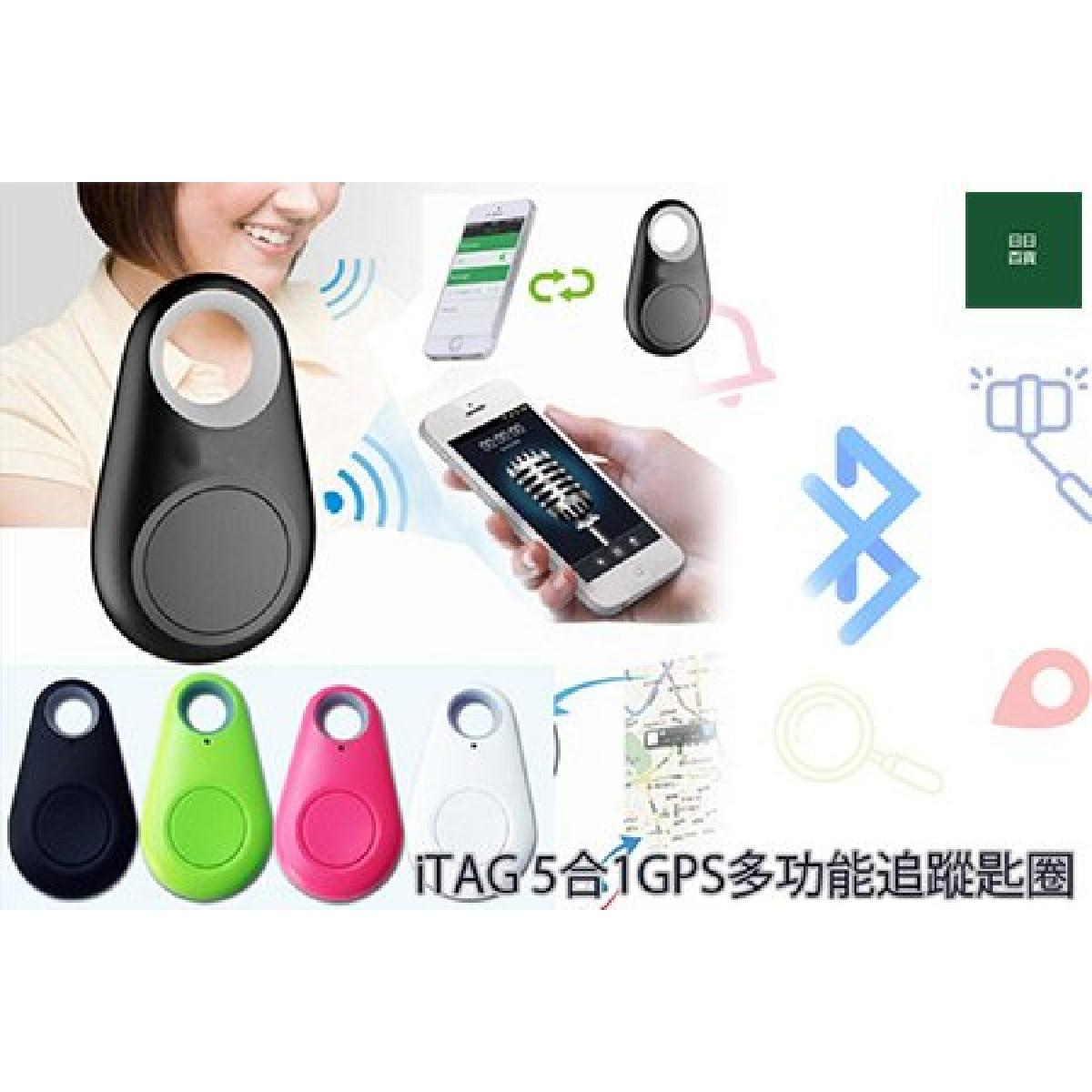 Treasure Land | iTAG 5 in 1 multi-function GPS tracking key