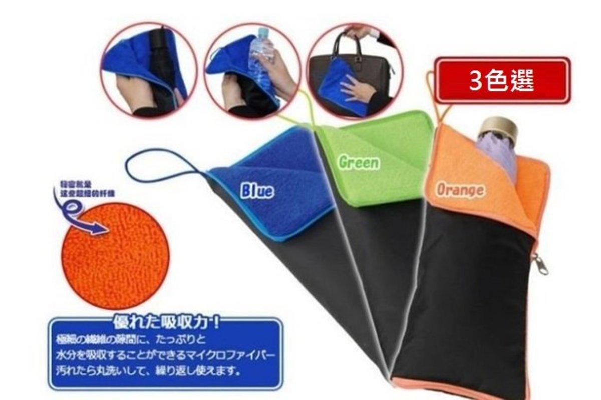 (摺傘款) 日式速乾吸水傘套