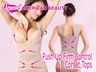 Push Up Firm Control Corset Tops Nude XXL
