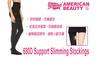 680d black slimming leggings open heels