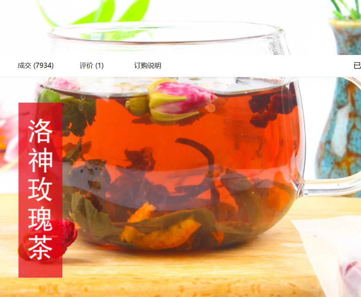 Rose Luoshen Tea twin pack
