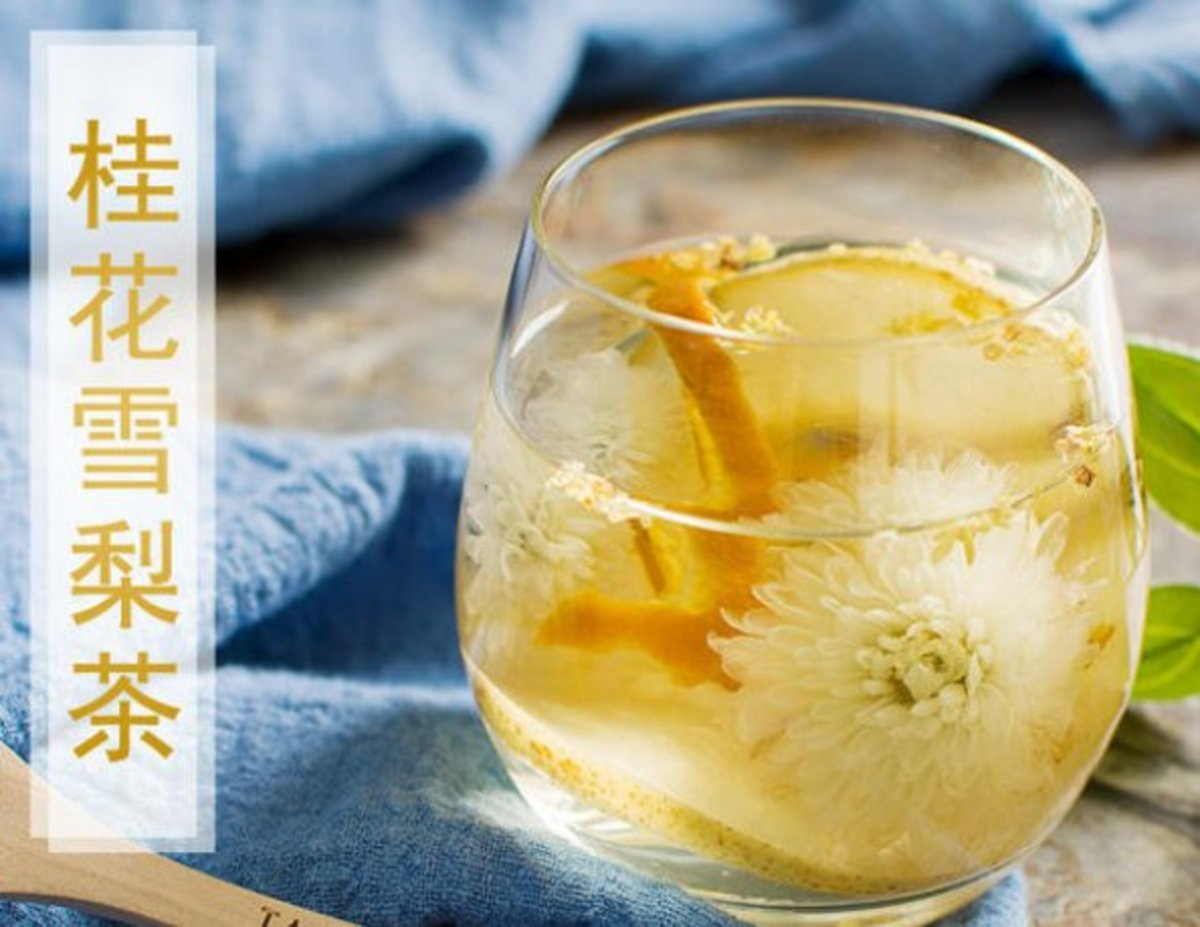 Sweet-scented osmanthus tea twin pack