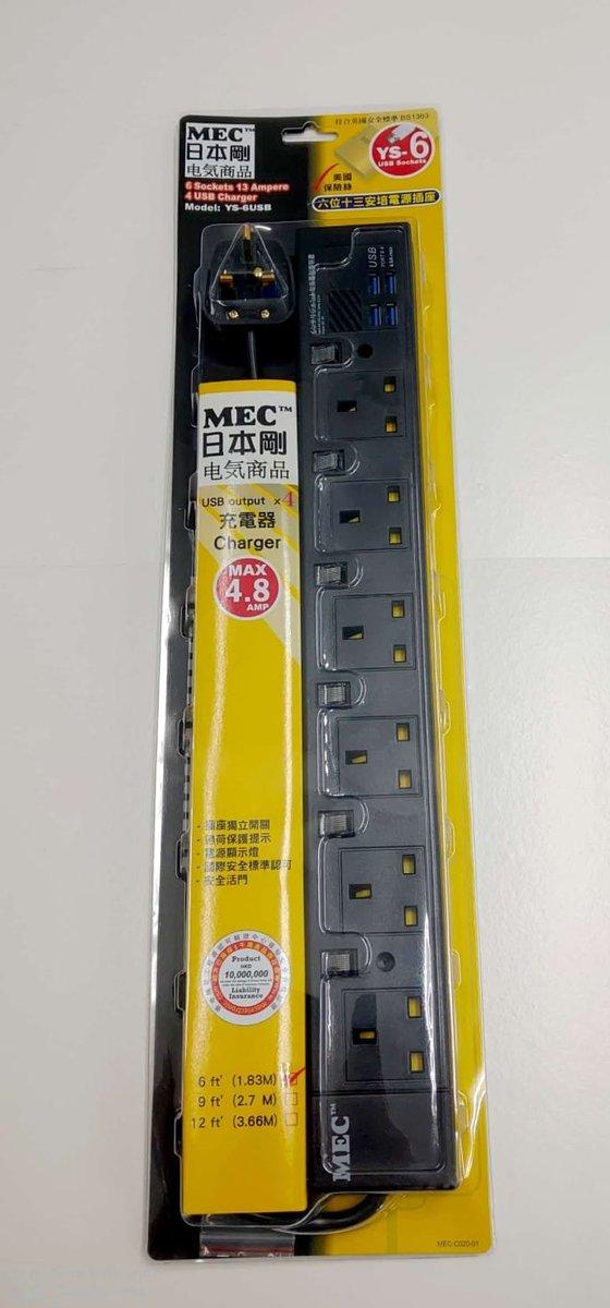 6位獨立開關插蘇+4USB (6呎) Max output 4.8A, YS-6 (BLACK)