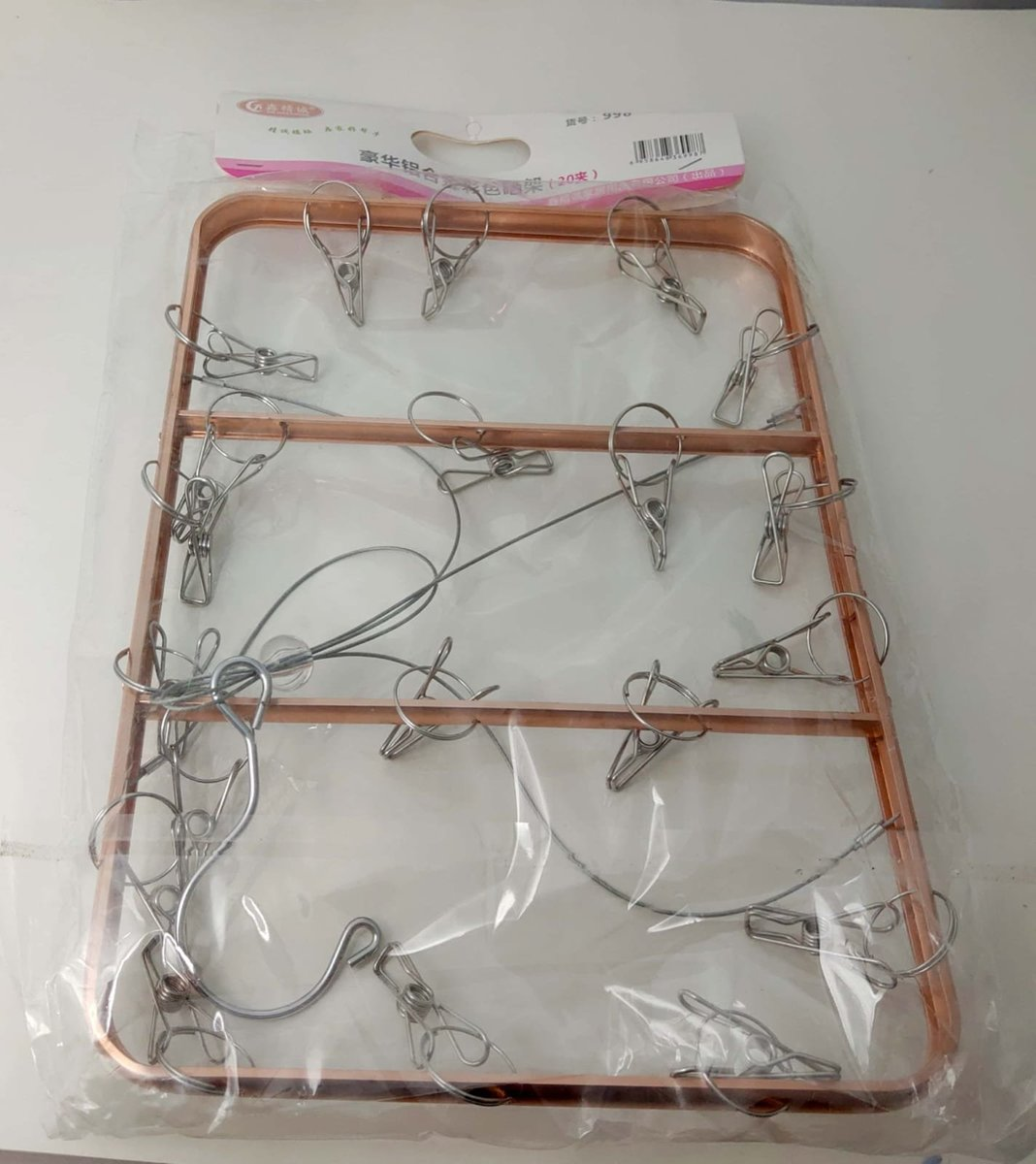 Drying rack (rose gold) (size: 38X27cm)