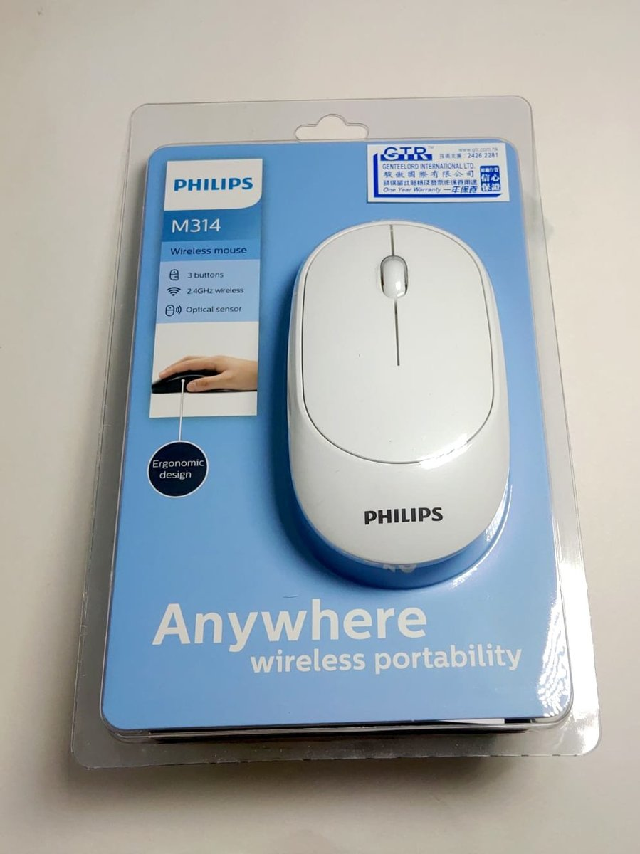 SPK7314 (M314) (WHITE) 無線靜音 Wired Mouse