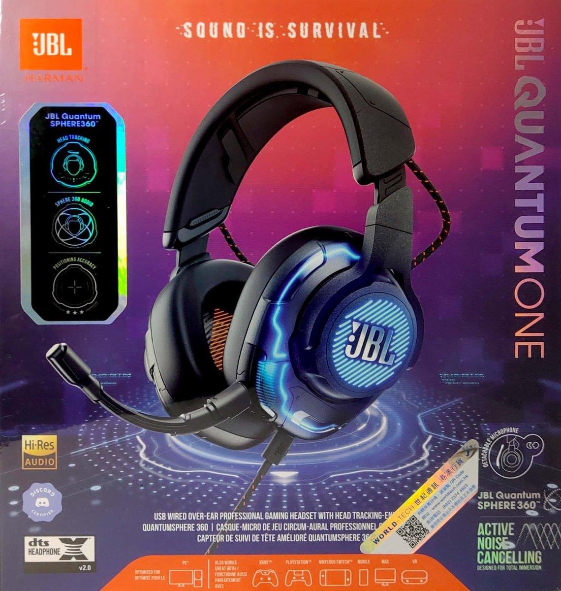 JBL QUANTUM ONE (BLACK) GAMING HEADSET RGB 專業級降噪電競耳機