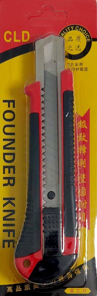 包膠美工刀 (16 X 4CM) (紅色)