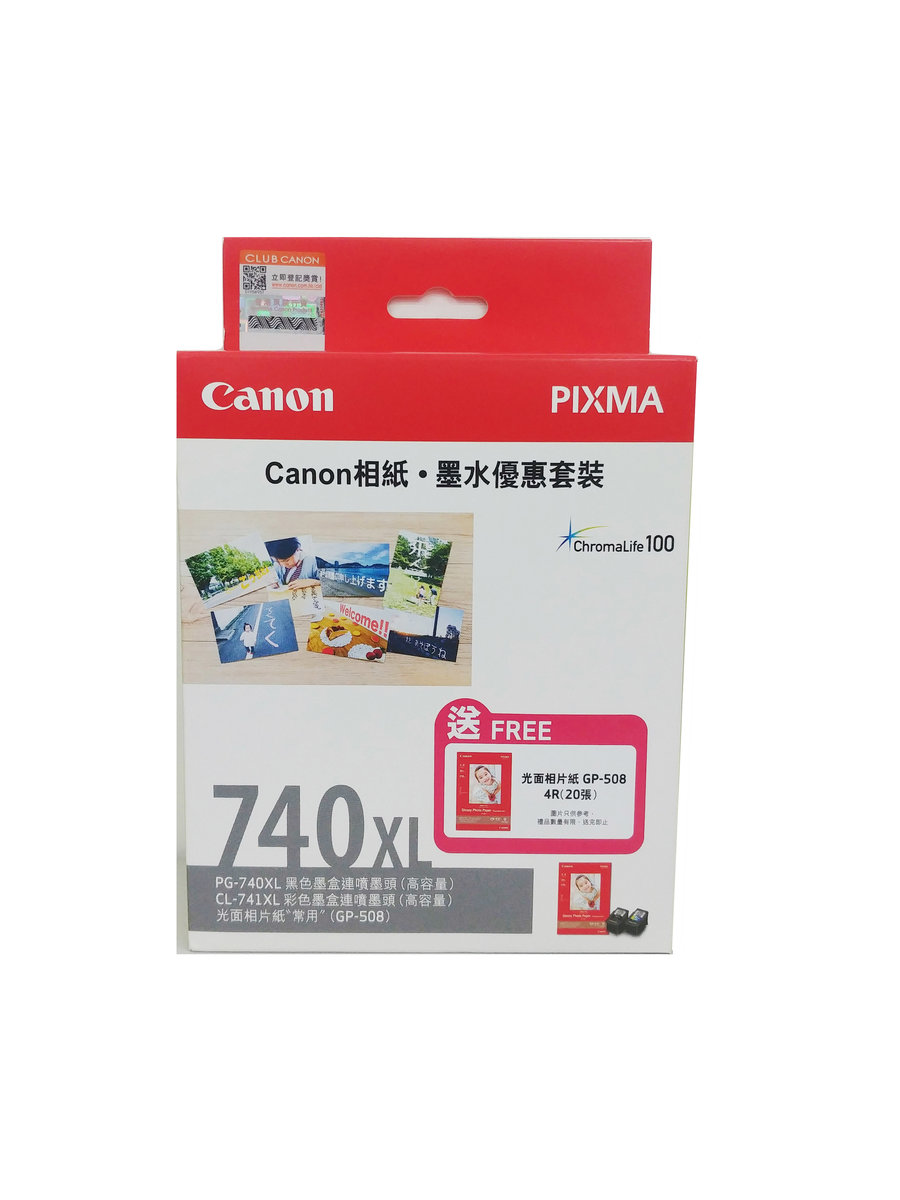 CANON VALUE PACK : PG-740XL + CL-741XL_INK_GP-5084R(20 sheets)