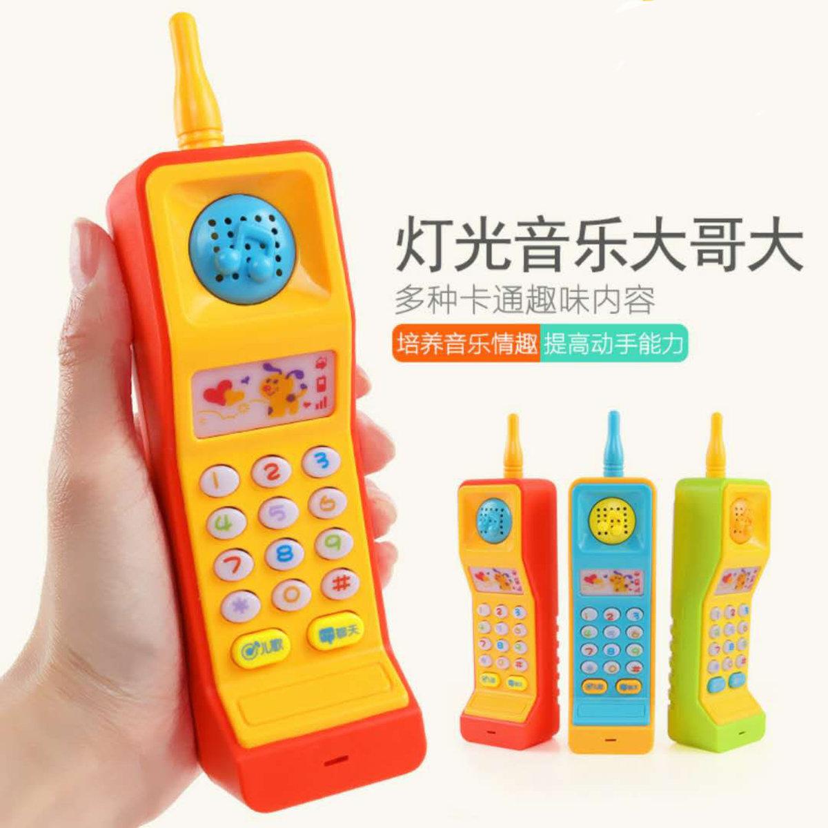 嬰兒智能音樂手機 寶寶早教益智電話機 大哥大手機(隨機顏色)