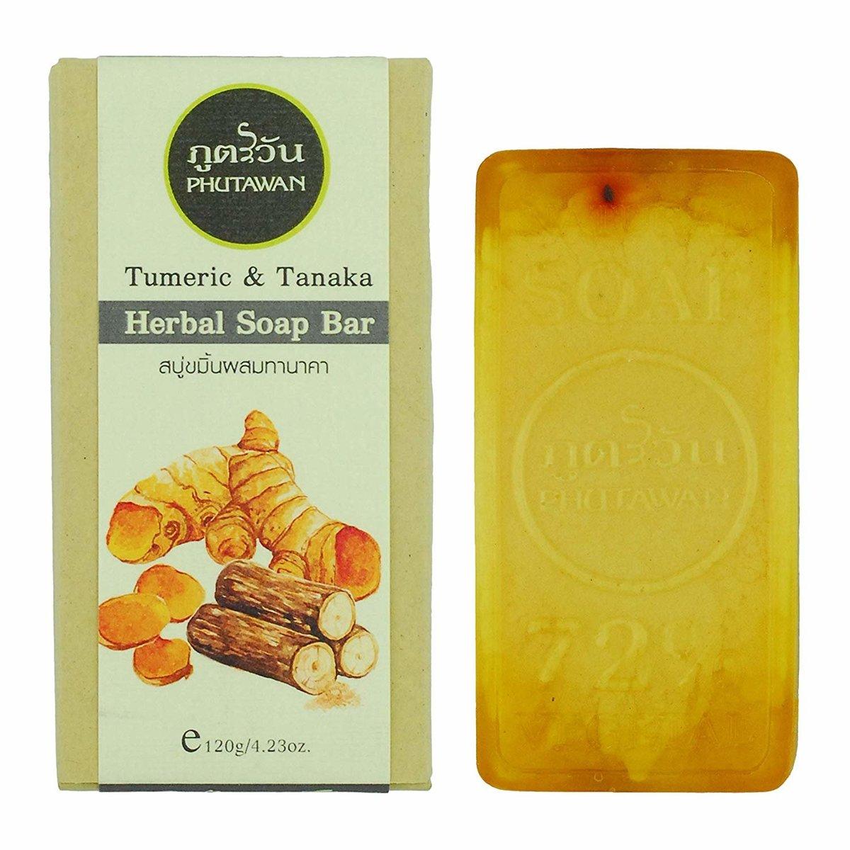 PHUTAWAN Herbal Soap Bar 普妲旺 天然有機手工香皂(Tumeric & Tanaka 薑黃) 120g 薑黃香皂