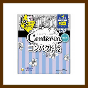 CENTER-IN CENTER IN COMPACT NON FRAGRANCE FOR NIGHT12'S 無香味 護翼夜用 30.5cm (12片)(4903111311293)