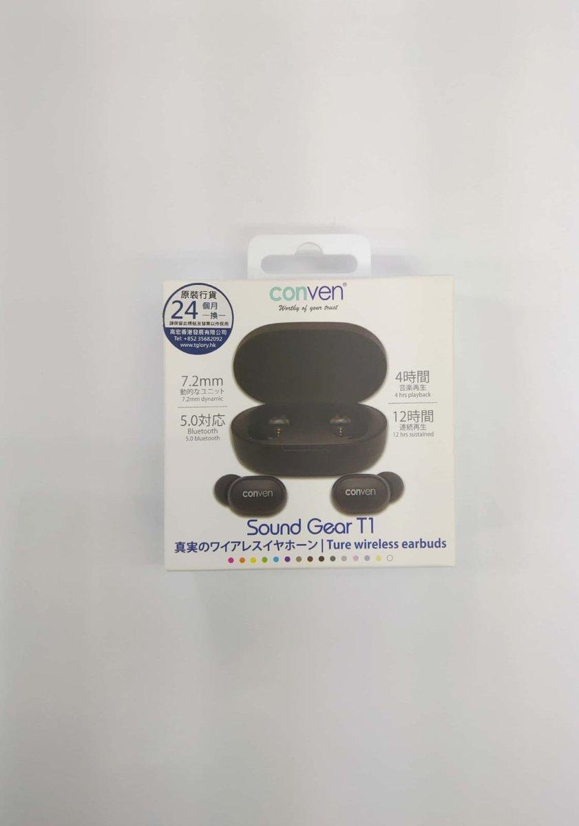 CONVEN CV-SGT1 (BLACK) 迷你耳塞(蝸牛款式) 藍牙5.0 耳機 Sound Gear T1