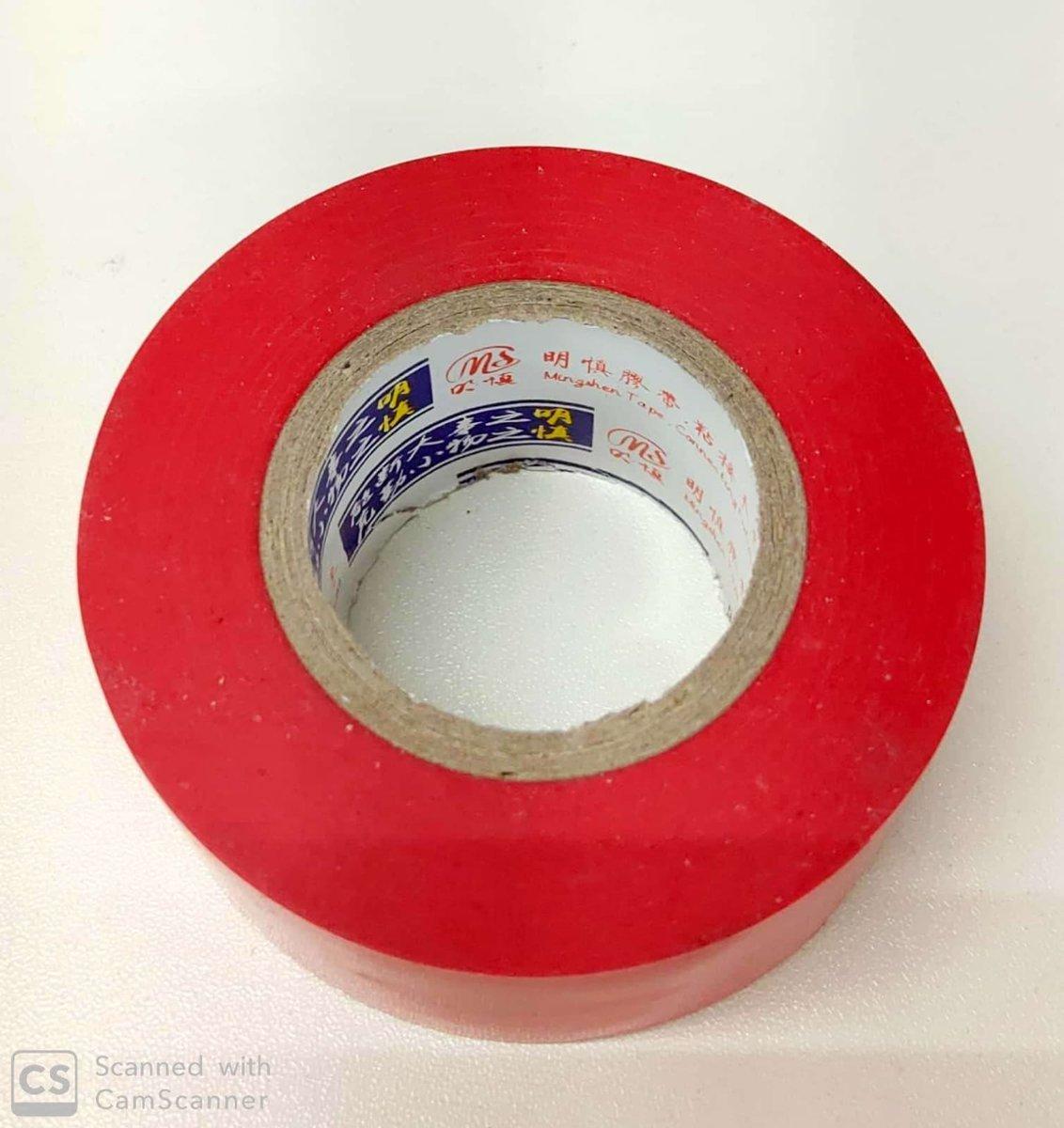 防水電線膠帶 (寬30mm長18米) RED
