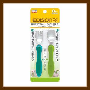 Edison Mama EDISON ma ma 嬰幼兒學習餐具 (12個月以上)  (綠)(4544742916459)