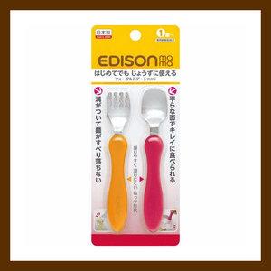 Edison Mama EDISON ma ma 嬰幼兒學習餐具 (12個月以上)  (橙)(4544742916442)
