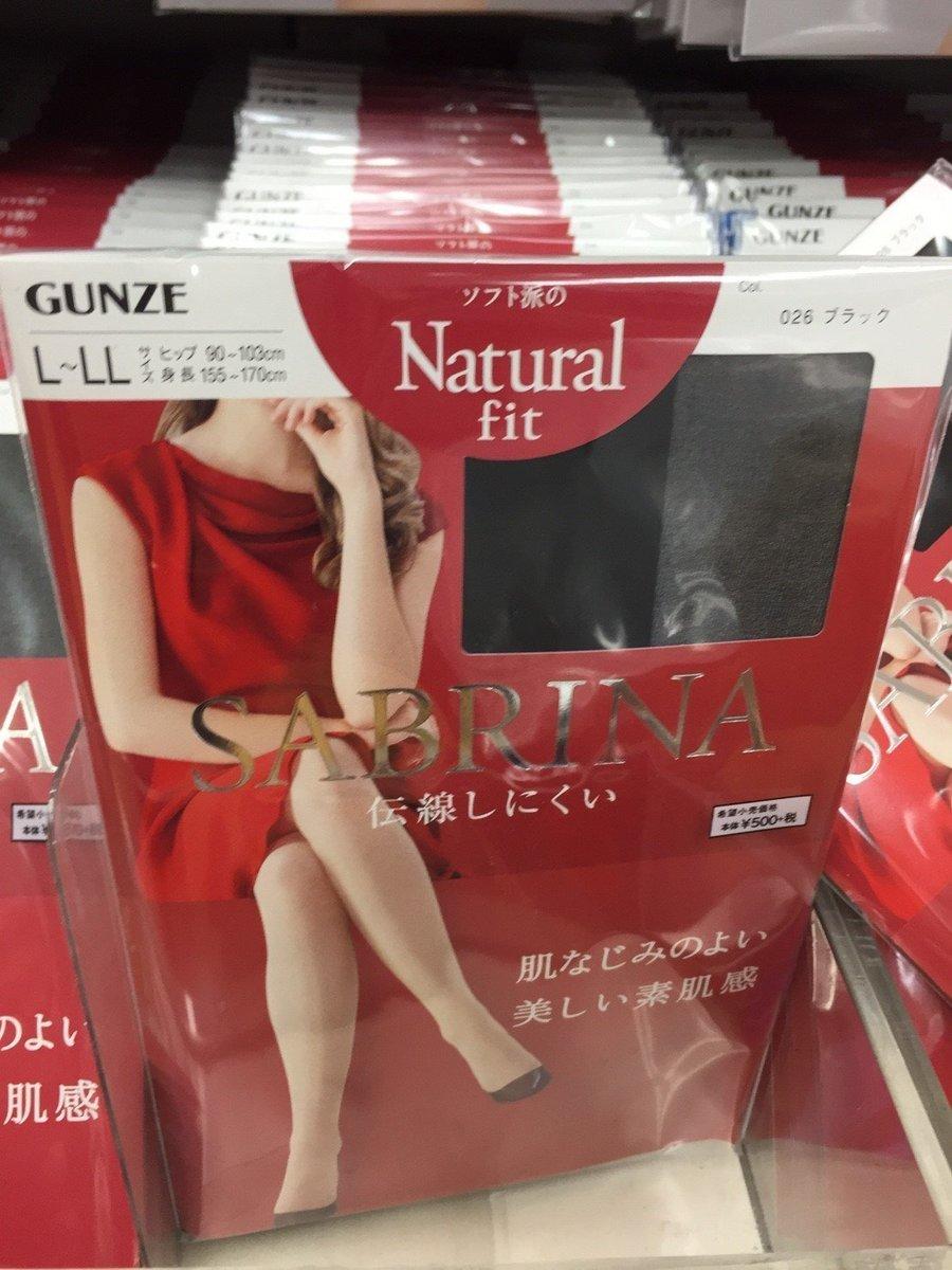 GUNZE Sabrina Natural fit  郡是 素肌感連褲絲襪 SB300L - 026 (Size : L-LL) 黑色(4901420765288)