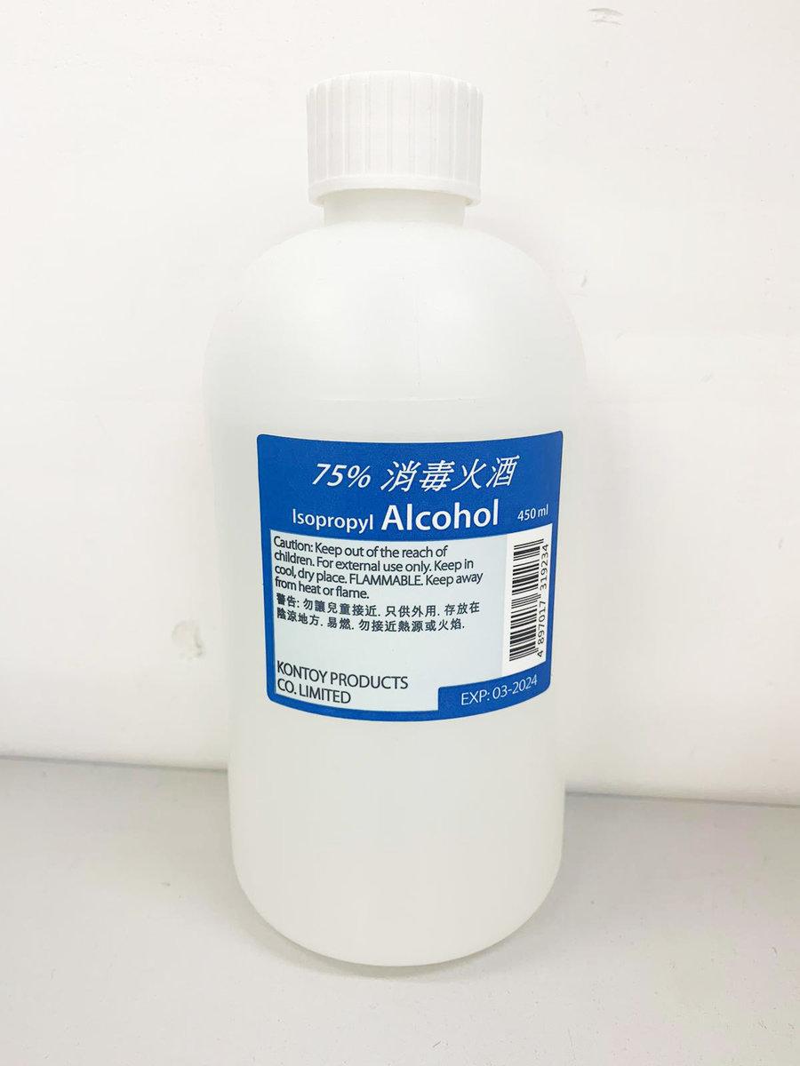 KONTOY 75% Isopropyl Alcohol 消毒火酒 450ml(4897017319234)
