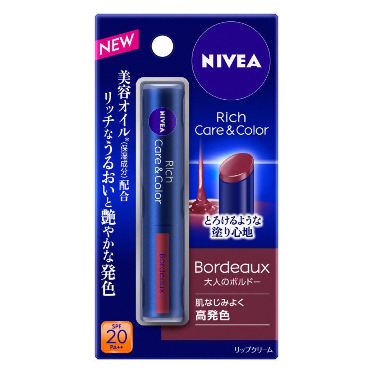 NIVEA  Rich Care & Color 妮維雅 豐盈水潤顯色潤唇膏 (Brdeaux) SPF20 PA++ 2g 啡色