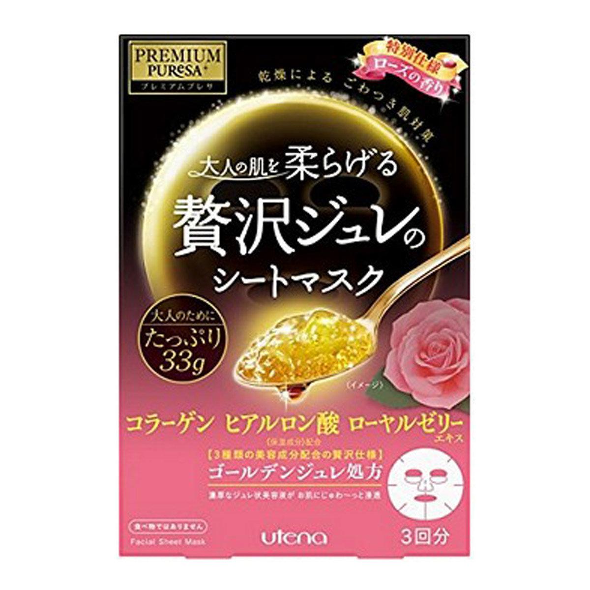 Utena Premium Puresa 佑天娜 普麗莎 玫瑰精華果凍面膜 限量版33g (1盒3片) 玫瑰粉盒