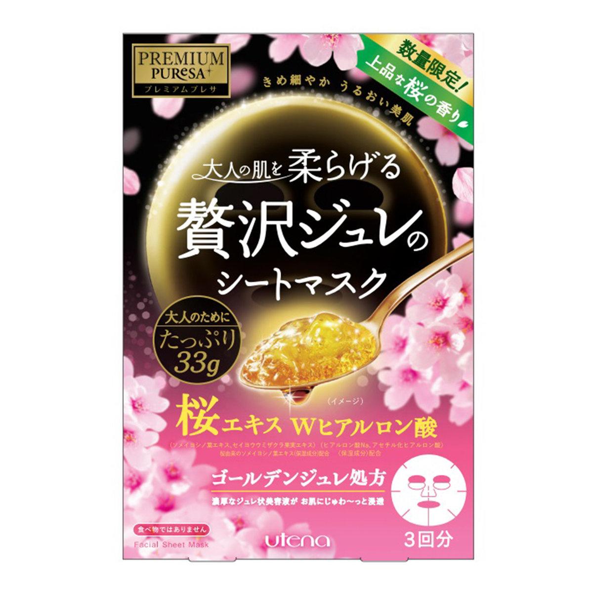 Utena Premium Puresa 佑天娜 櫻花限定黃金o者哩面膜 (1盒3片) 33g 粉花盒