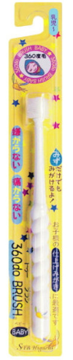 STB Higuchi 360 DO Brush For Baby 360度幼兒牙刷_白色