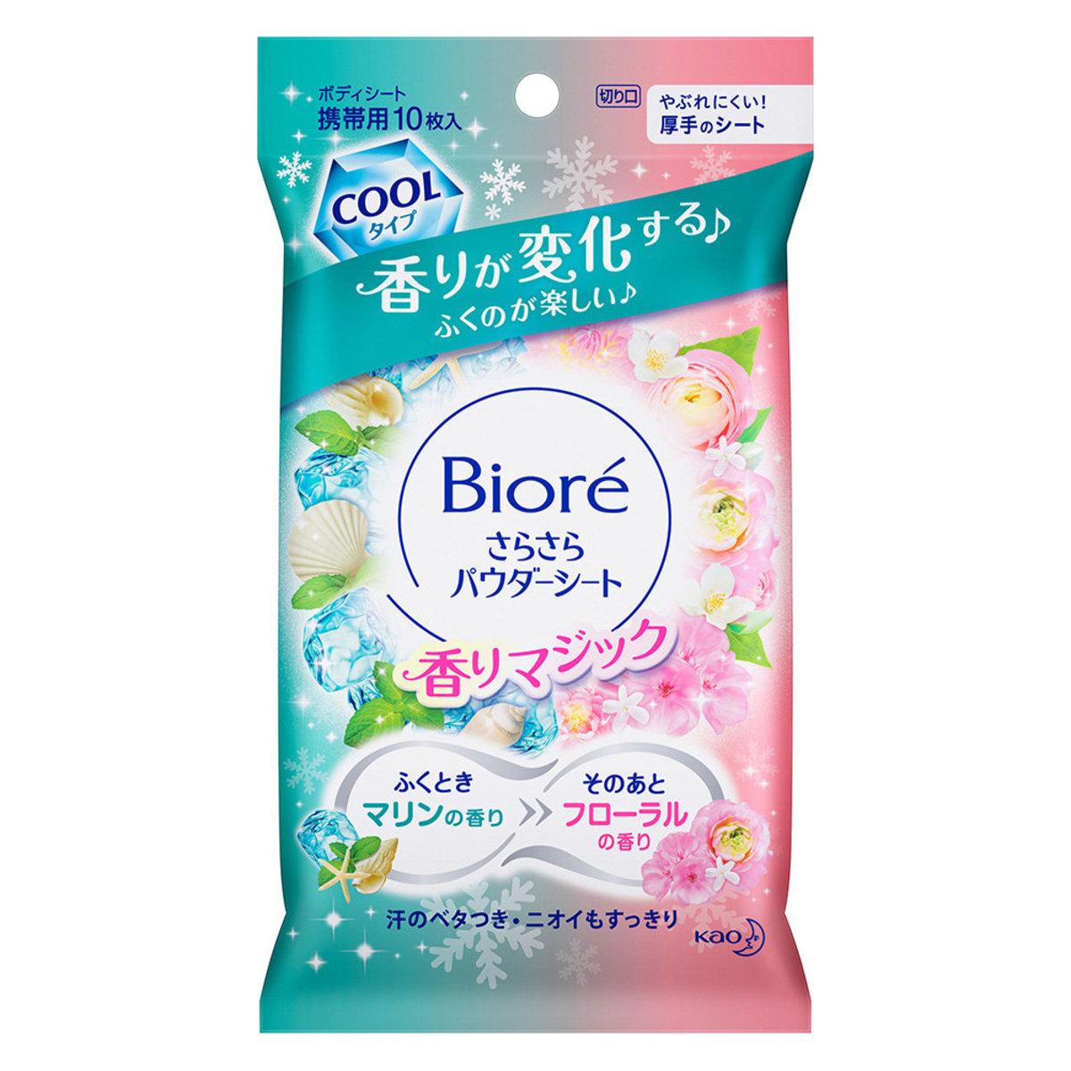 KAO Biore Moist Tissue (Magic Scent) 花王 碧柔  爽身粉濕紙巾 10枚  海洋花香味(4901301332622)