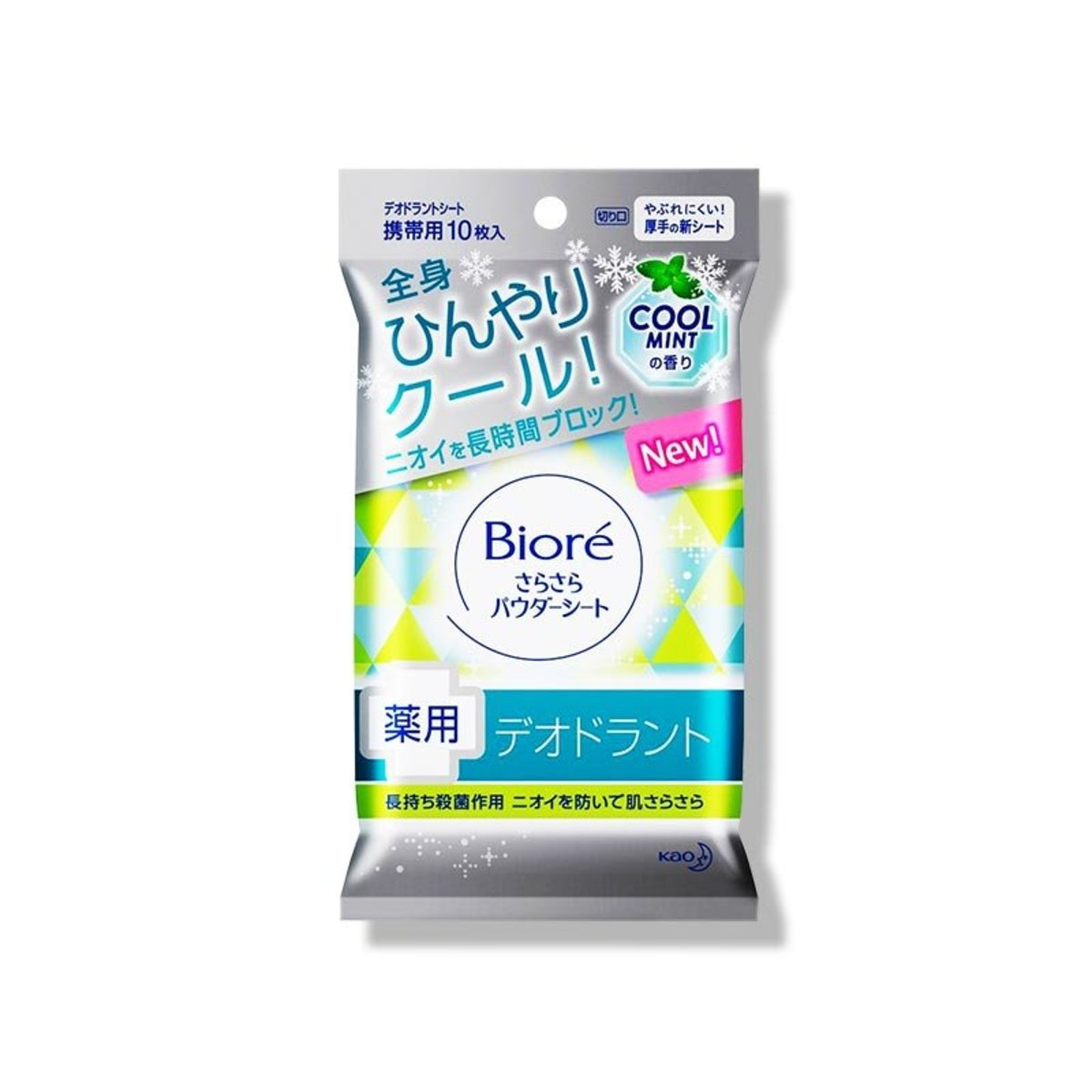 KAO Biore Moist Tissue (Cool Mint) 花王 碧柔  爽身粉濕紙巾 (清涼薄荷) 10枚(4901301299185)