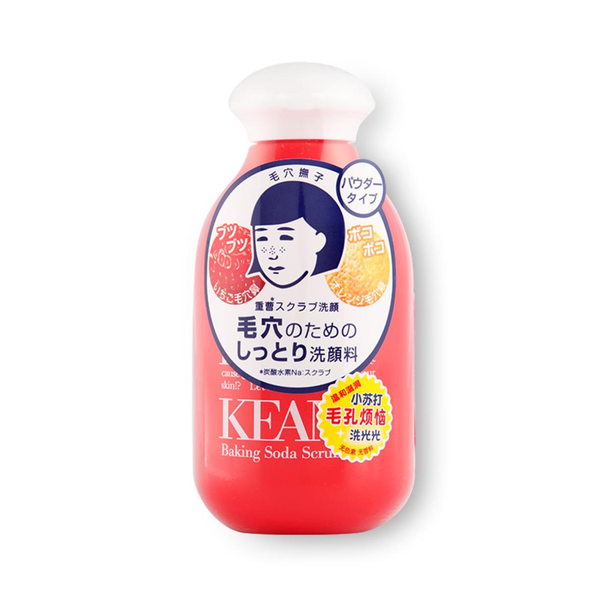 ISHIZAWA LAB Baking Soda Scrub Wash 石澤研究所 毛穴撫子重曹毛孔潔淨酵素洗顏粉100g 紅色N 14750