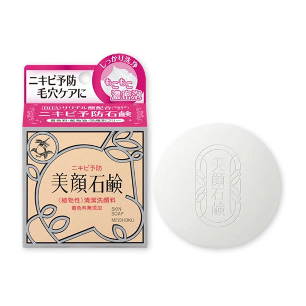 MEISHOKU Skin Soap 明色 美顏石鹼洗面皂80g 桃紅橙(4902468113703)