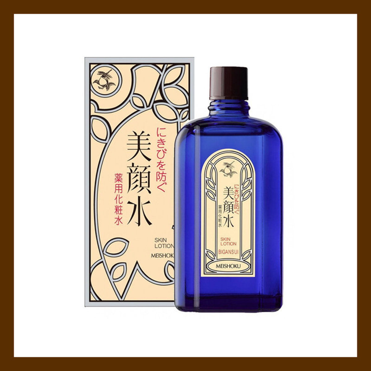 MEISHOKU Skin Lotion 明色 美顏粉刺專用精華化妝水 90ml(4902468113154)