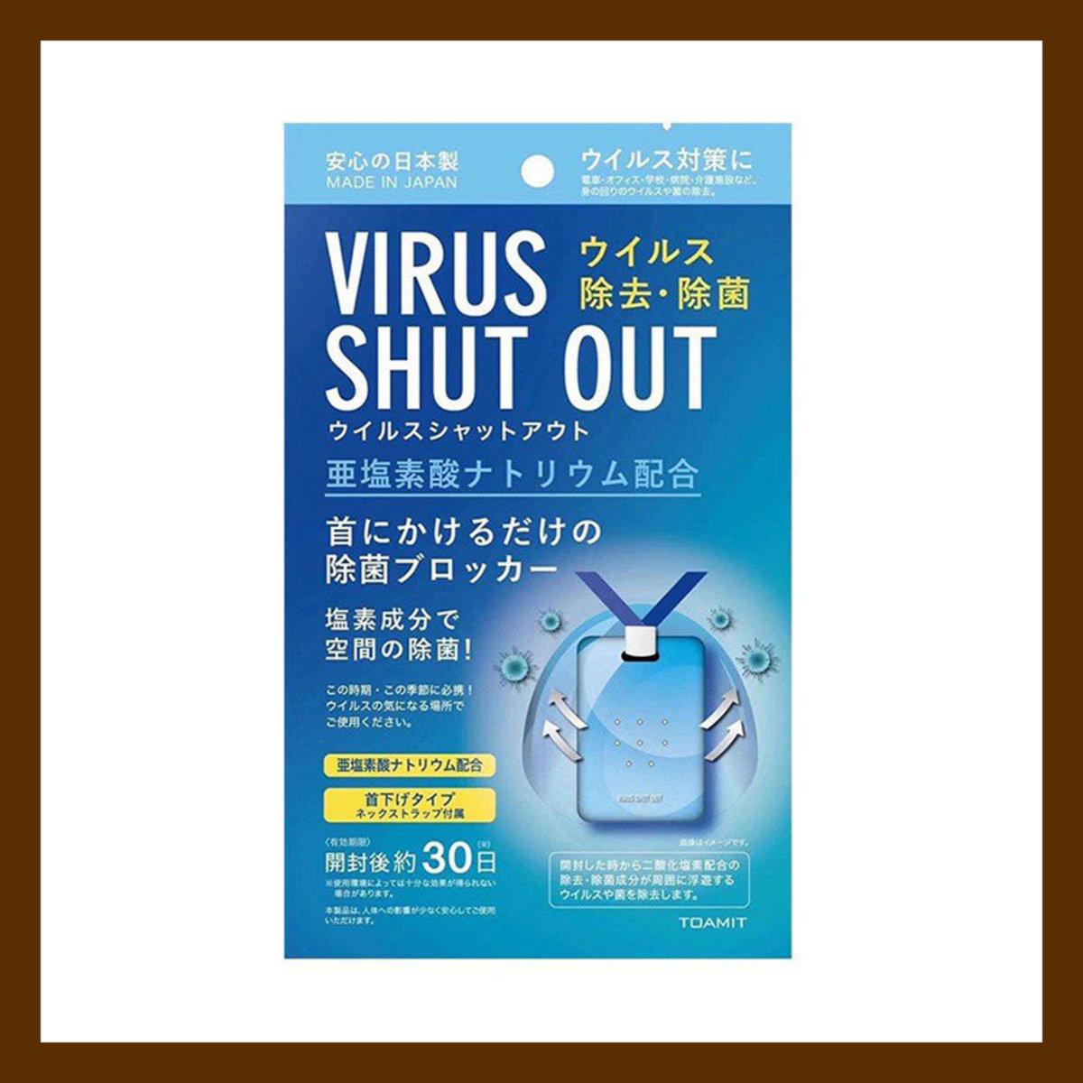 TOAMIT Virus Shut Out 抗菌消毒隨身掛片(4562441906380)