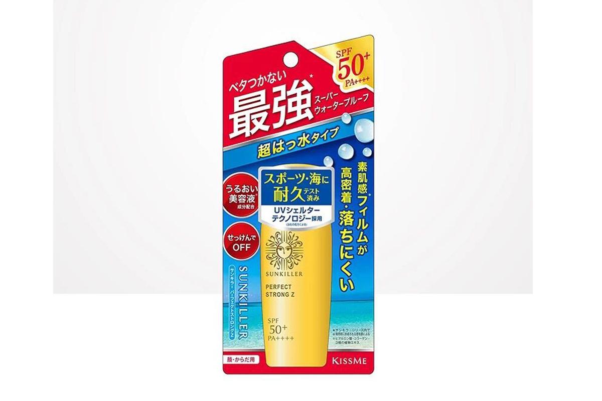 日本奇士美 KISS ME PERFECT STRONG PLUS  超強效納米防晒乳液 SPF50+PA++++ 30mL 金色  啡盒