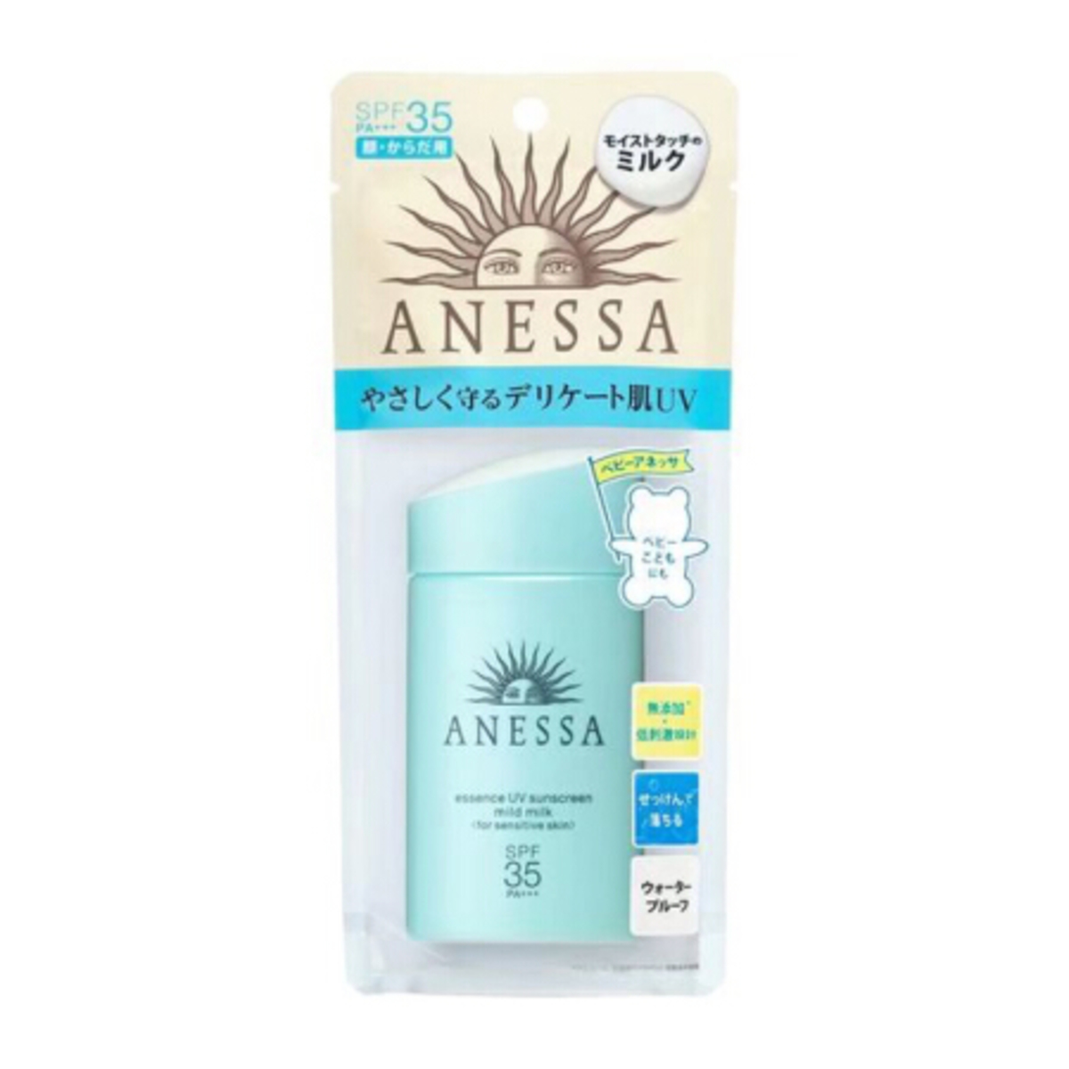 SHISEIDO ANESSA essence UV sunscreen mild milk for sensitive skin  SPF35 PA+++ 20ml(4901872083381)