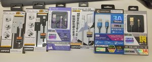 usb cable 大贈送