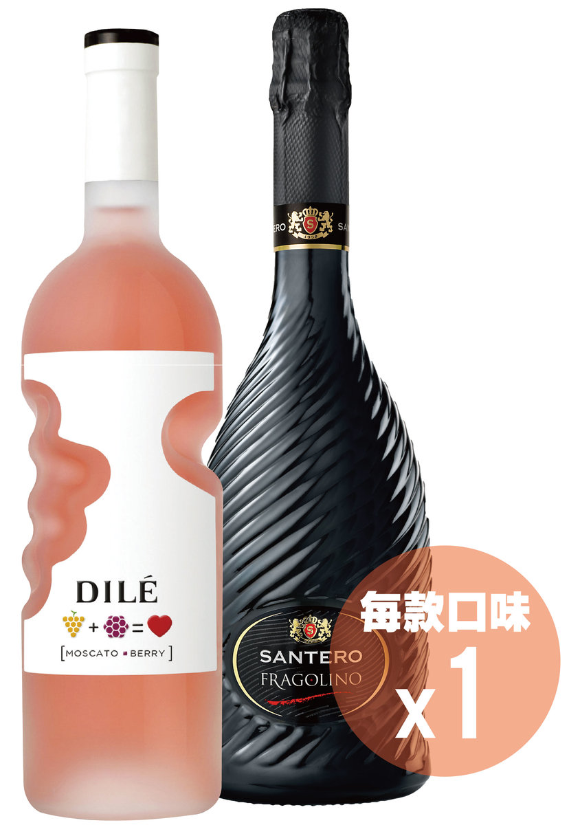 Santero 2 Bottles Dile Hand Moscato Berry Pink Twist Moscato