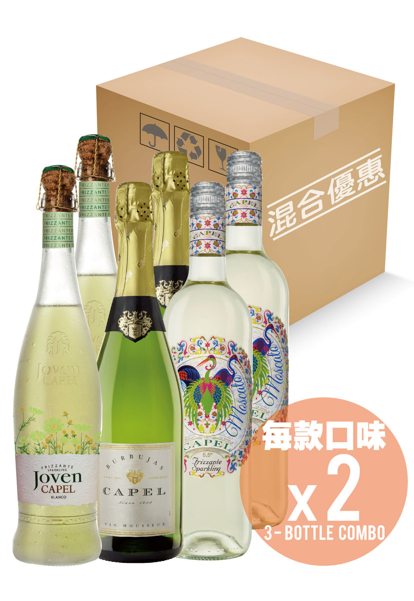 [MIX] White Wine Set