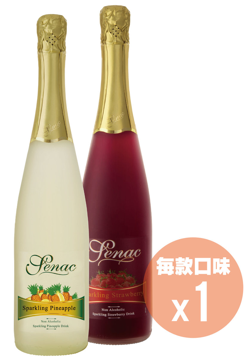 [2 BOTTLES] Non-Alcoholic Sparkling Drink - Pineapple + Strawberry