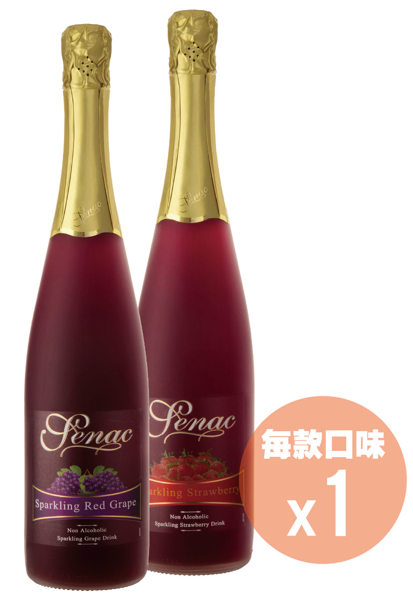 [2 BOTTLES] Non-Alcoholic Sparkling Drink - Red Grape + Strawberry