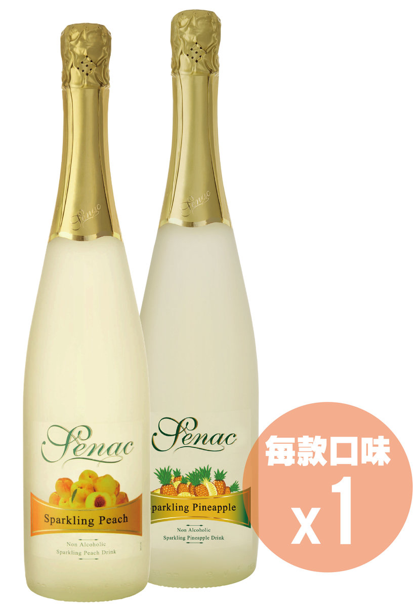 [2 BOTTLES] Non-Alcoholic Sparkling Drink - Peach + Pineapple