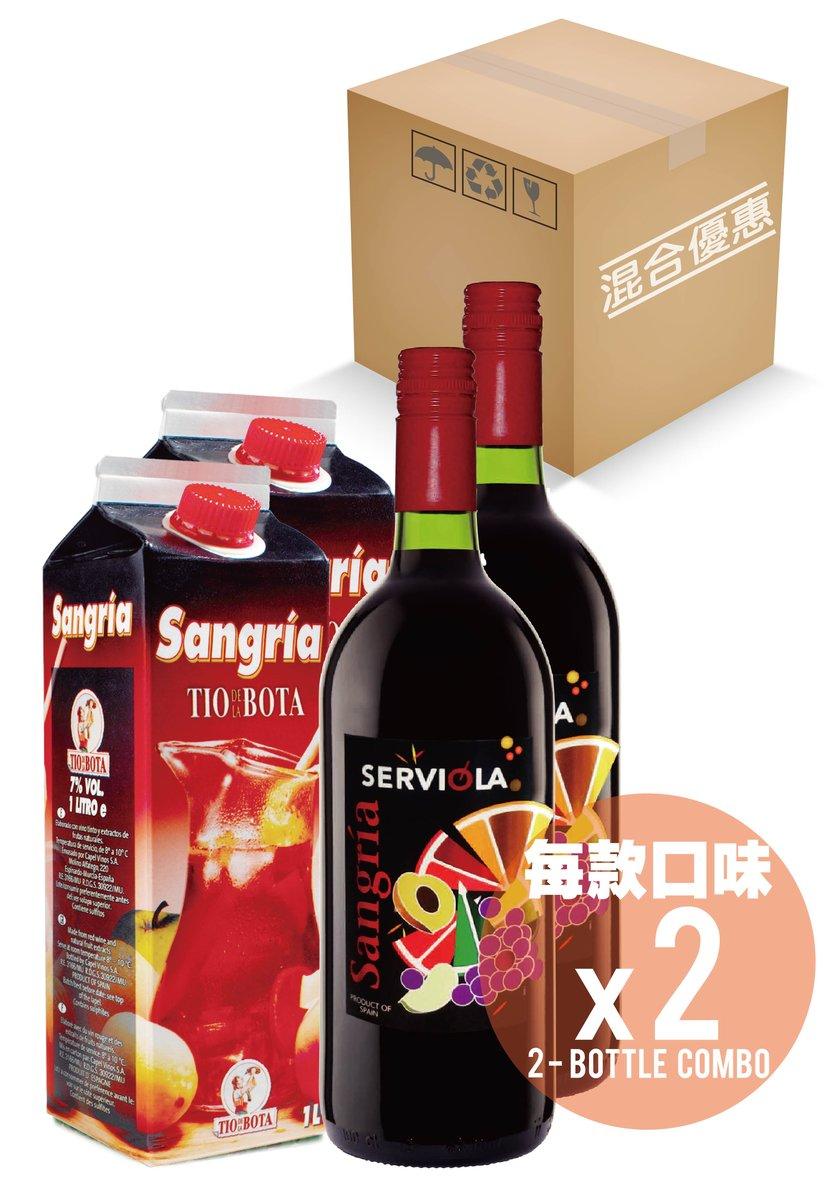 [4支] 西班牙 7%Sangria雜果甜紅酒