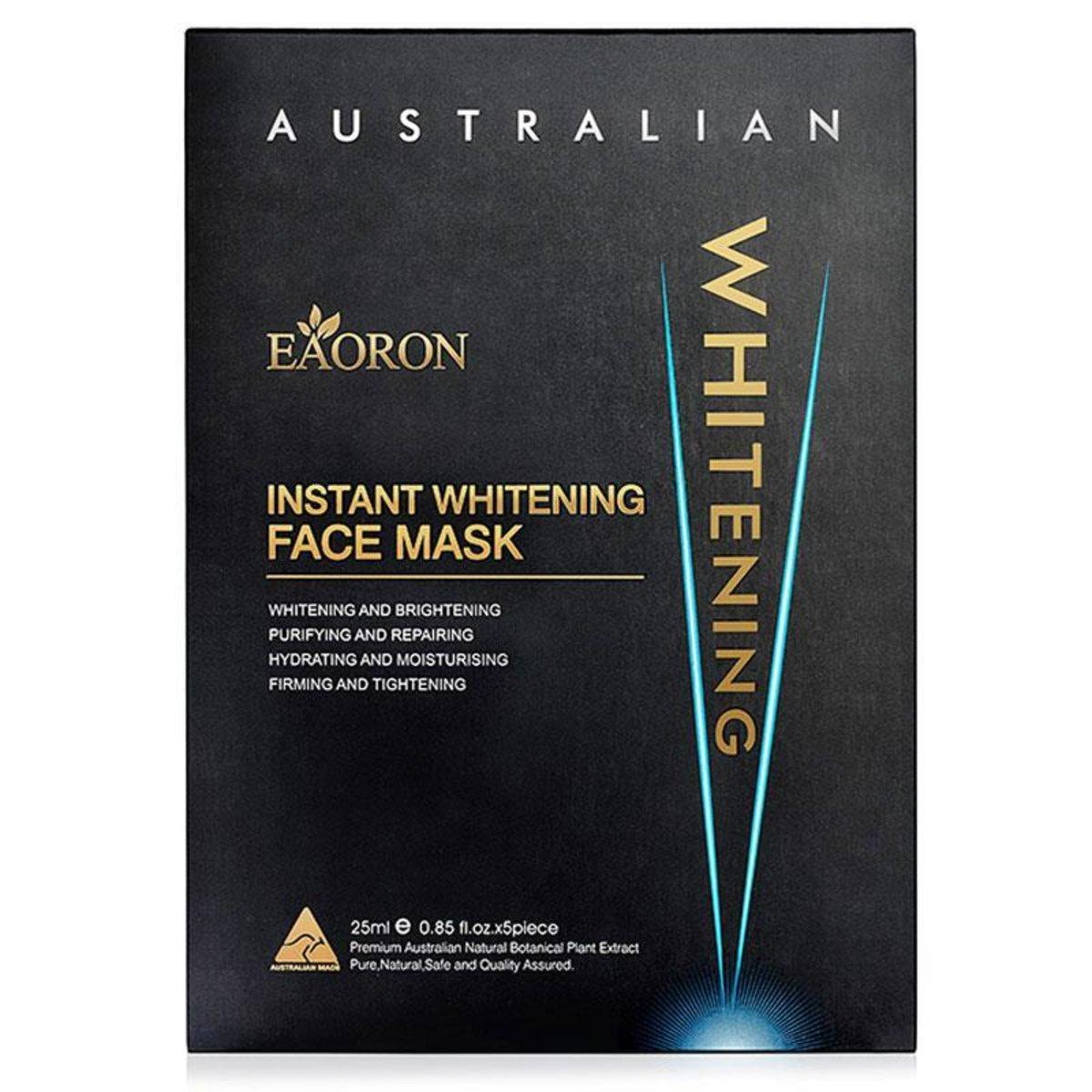澳洲 Eaoron 美白面膜