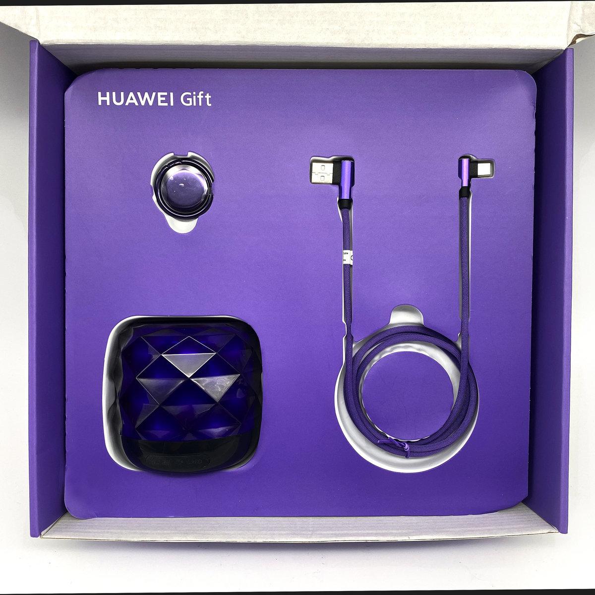 Purple Bluetooth Speaker Gift Bundle Set / Parallel Import