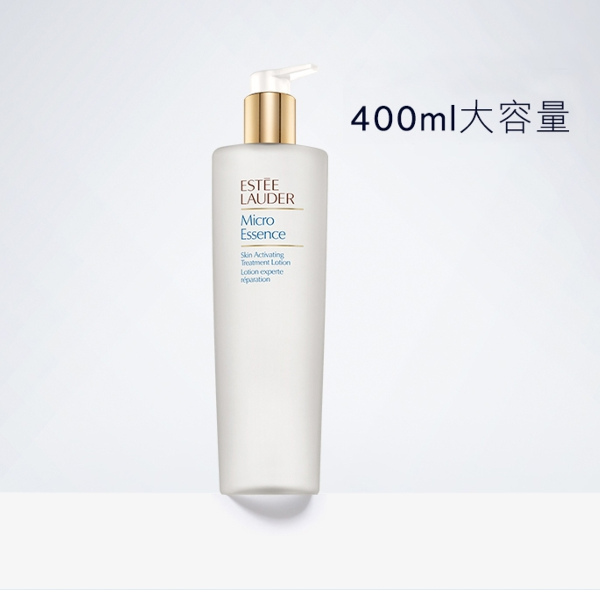 MICRO ESSENCE Skin Activating Treatment Lotion 400ml (Parallel goods)