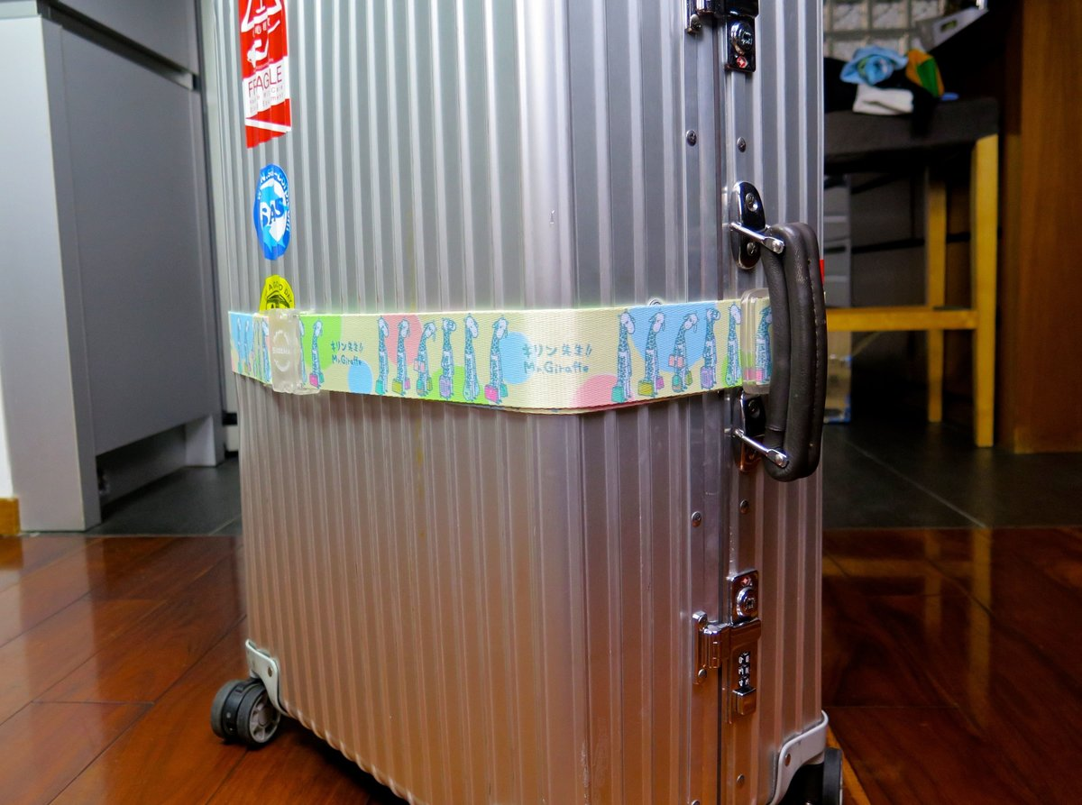 Just want to travel.  Luggage Belt
