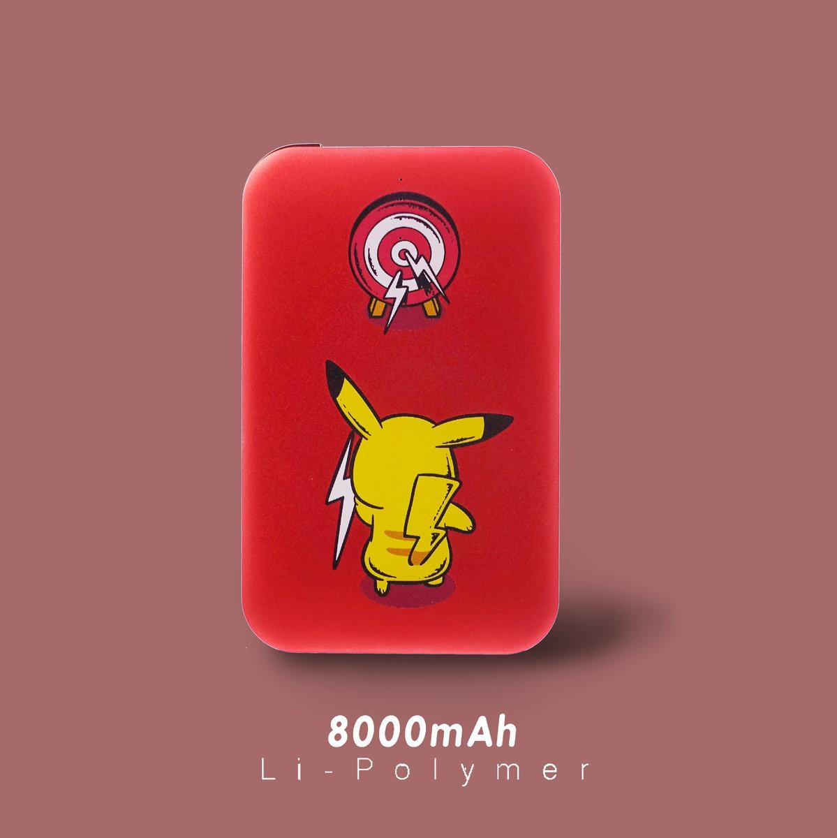 小精靈的練習時間 / 8000mAh 行動電源
